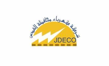 كهرباء القدس تدين الاعتداء على طواقمها الفنية في حي الثوري بالقدس