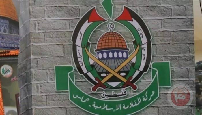 حماس تشيد بالروح الوطنية لابناء الاجهزة الامنية بجنين