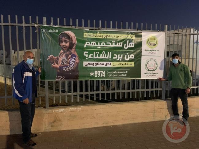 تجاوب كبير في مجتمعنا العربي مع حملة فاعل خير