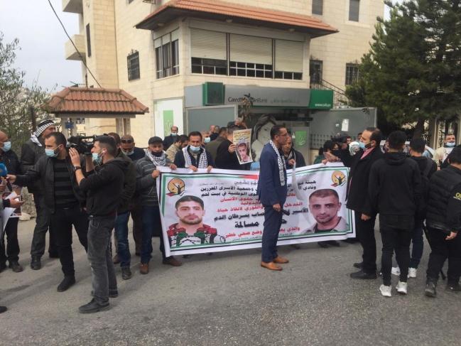 بيت لحم- وقفة تضامنية مع الأسير المصاب بالسرطان حسين مسالمة