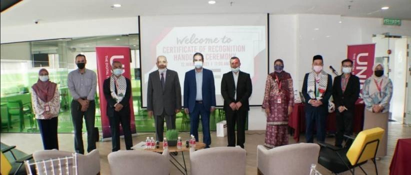 """سفير فلسطين يزور جامعة ماليزيا لعلوم الحاسوب والهندسة """"UNIMY"""""""