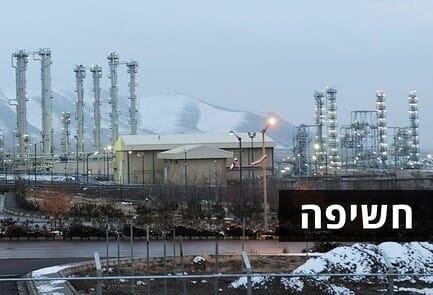 """الجيش الاسرائيلي يعمل على اعداد خطة للتعامل مع """"التهديد الايراني"""""""