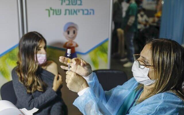 إسرائيل: 13 شخصا أصيبوا بشلل خفيف في الوجه بعد تلقيهم لقاح كورونا