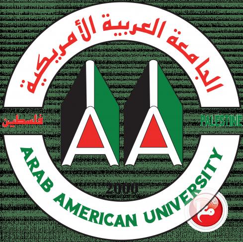 """الجامعة العربية الأمريكية تطلق حملة إعلامية بعنوان """"وعيك بحميك"""""""