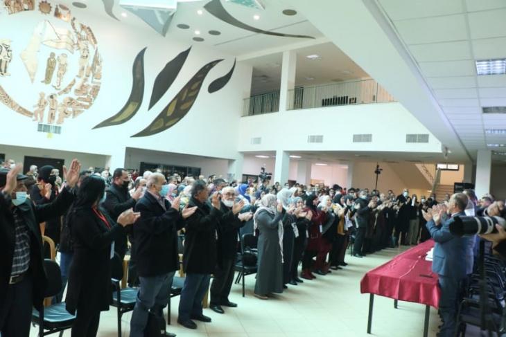 اختتام أعمال المؤتمر العام السادس لاتحاد نقابات عمال فلسطين