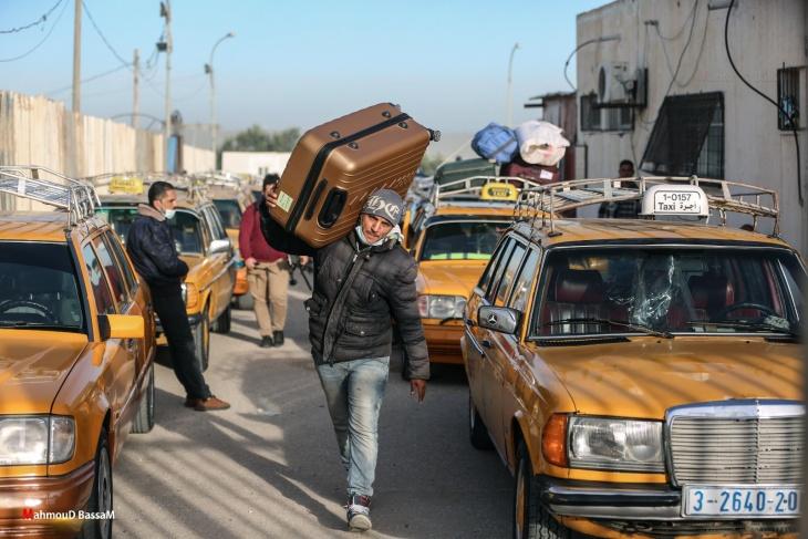 سفارة فلسطين بالقاهرة تنشئ إدارة جديدة تتعلق بإدارة المعابر