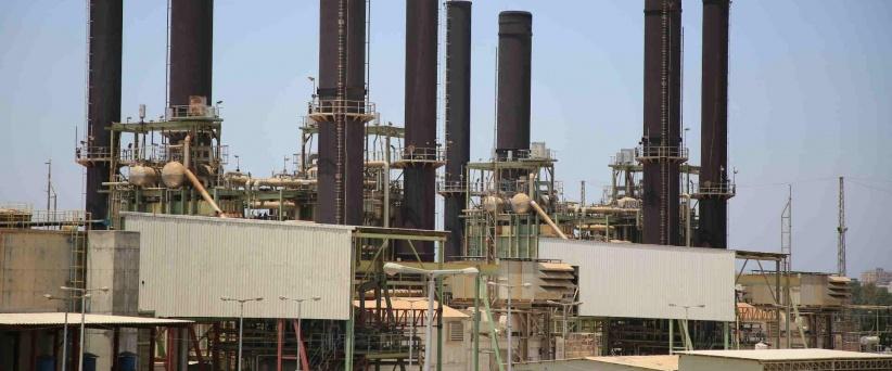 تنويه من شركة كهرباء غزة حول زيادة نسبة العجز