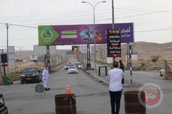 محافظ اريحا يقرر اغلاق المدينة ومنع الخروج او الدخول لمدة 14 يوما  بسبب كورونا