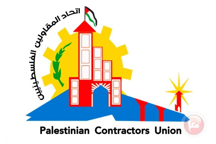 اتحاد المقاولين بغزة: مقبلون على خطوات تصعيدية واسعة
