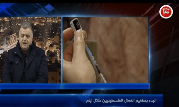 """سعد: اللقاح مجاني للعمال حتى نهاية آذار و""""الكرت الاخضر"""" شرط للحصول على تصاريح العمل"""