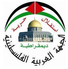 العربية الفلسطينية: دعوات الجمعيات الاستيطانية صب الزيت على النار
