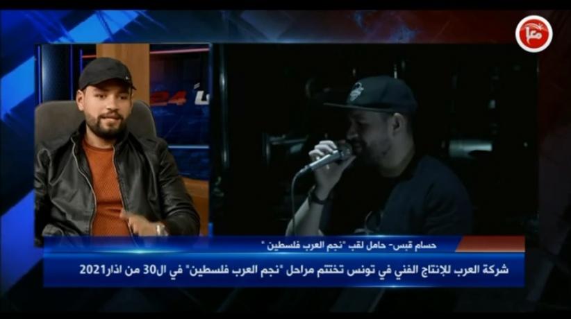 """حسام قبس يتوج بلقب"""" نجم العرب فلسطين 2021 """" في تونس"""