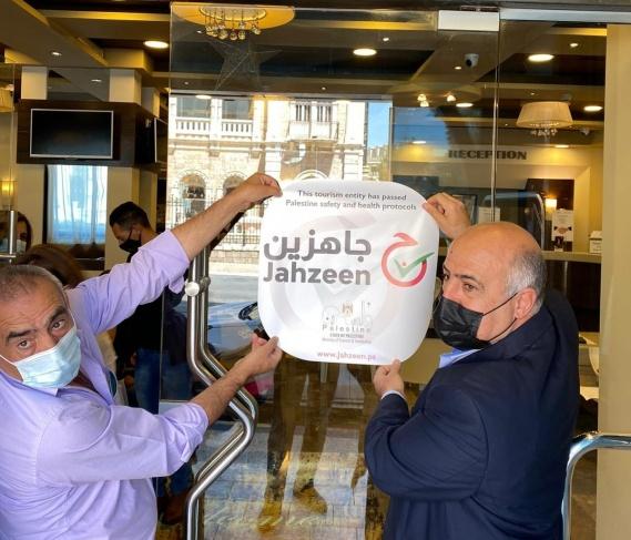 البدء باعتماد تطبيق البروتوكولات الصحية في الفنادق الفلسطينية