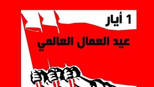 344 ألف عاطل عن العمل في فلسطين- عيد العمال العالمي يصادف اليوم
