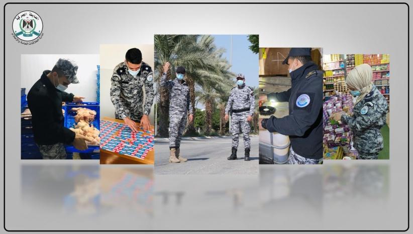 ضبط ما يقارب 19 طنا من البضائع المنتهية الصلاحية بالتعاون مع الجهات الشريكة خلال رمضان