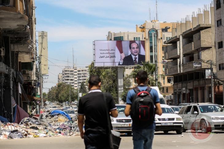 """""""معا"""" تكشف اسباب تأجيل حوار القاهرة"""