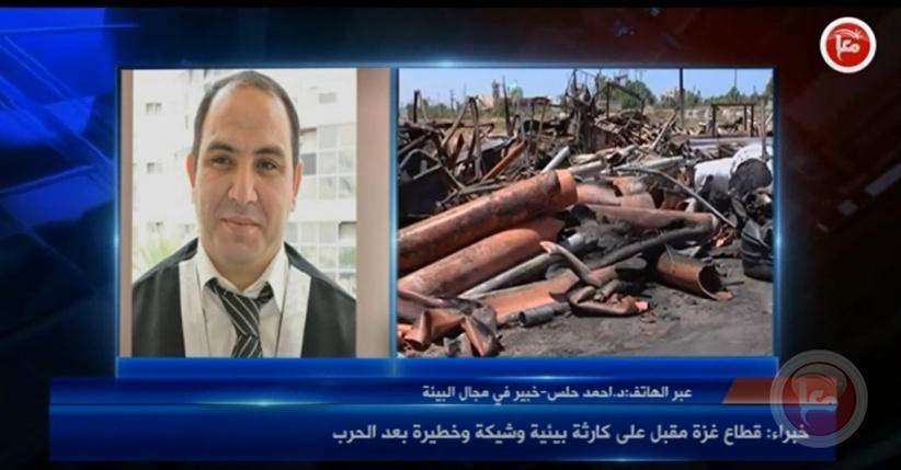 خبير بيئي: قطاع غزة مقبل على كارثة بيئية وشيكة وخطيرة بعد الحرب