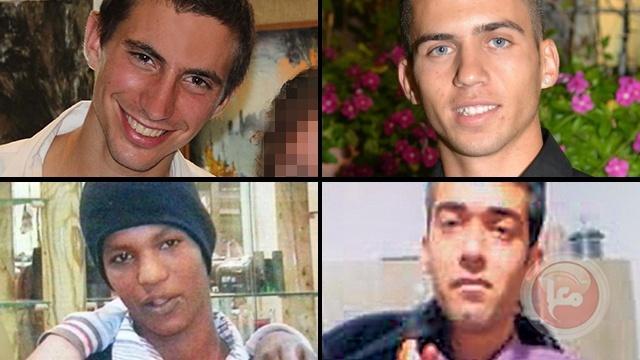 """اسرائيل: الصفقة تتقدم وسيتم الافراج عن اسرى امنيين لكن لن يتم إطلاق سراح """"قتلة"""""""