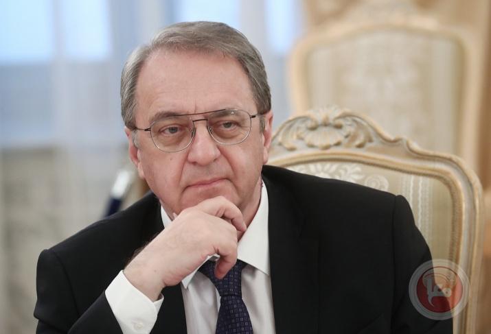 بوغدانوف: موسكو مستعدة لاستضافة اجتماع بين فصائل فلسطينية