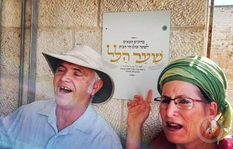 """""""نساء لأجل المعبد"""" تحاول تغيير اسم باب المغاربة إلى """"باب هيلل"""""""