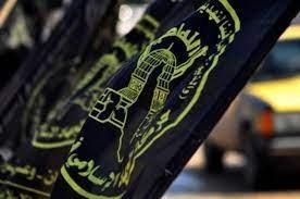 الجهاد الإسلامي: ما يجري في الأقصى إرهاب وعدوان يمس كل المسلمين