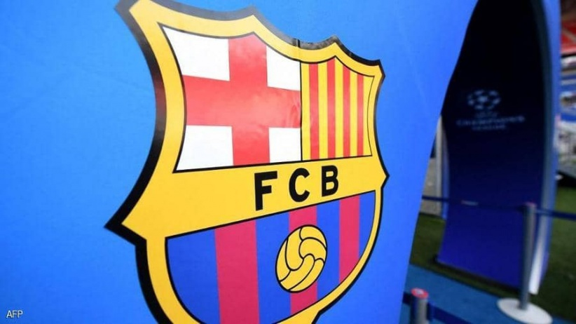 رسميا.. برشلونة يكشف ثالث الراحلين عن صفوفه