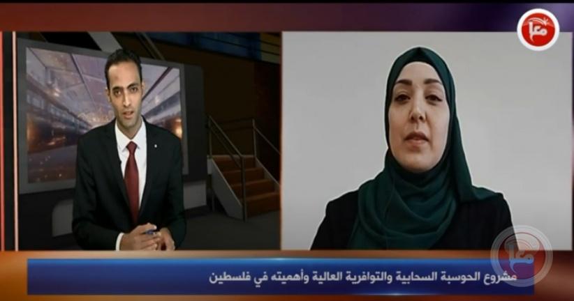 مشروع الحوسبة السحابية والتوافرية العالية والدفع الالكتروني في فلسطين