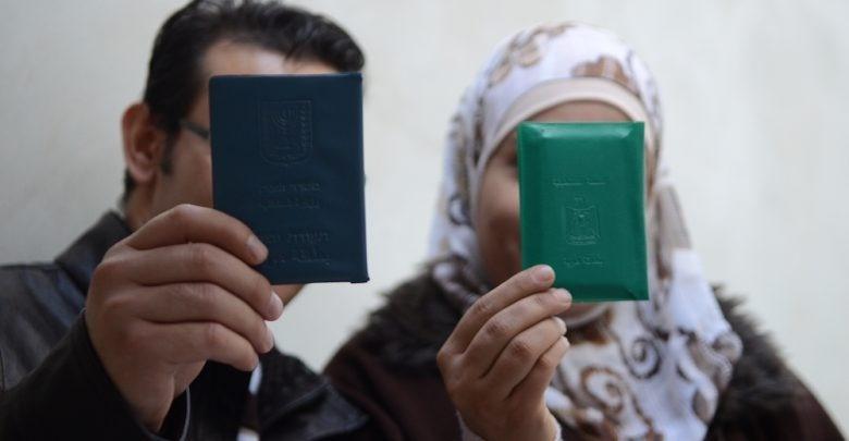 """""""حقوق المواطن"""" تطالب إسرائيل بالاستعداد لاستقبال طلبات """"لم الشمل"""""""