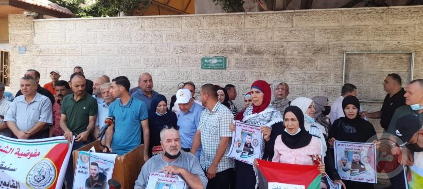 هيئة شؤون الأسرى بغزة تنظم تظاهرة احتفالية بالإفراج عن الغضنفر