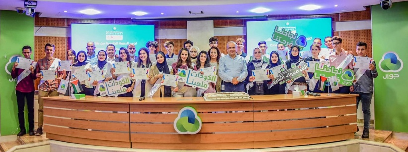 برعاية جوال- تخريج طلاب برنامج Code for Palestine