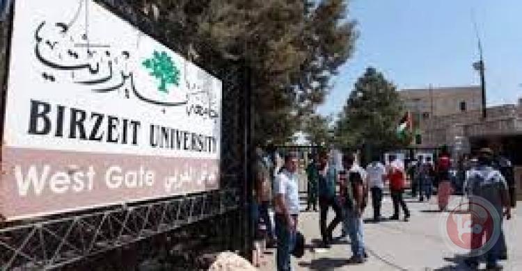 نادي الأسير: 33 طالبا من جامعة بيرزيت لا يزالون رهن الاعتقال