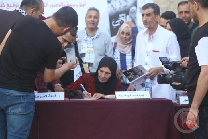 دائرة شؤون اللاجئين تنظم حفل توقيع كتاب حكاية لاجئ للكاتبة فائقة الصوص