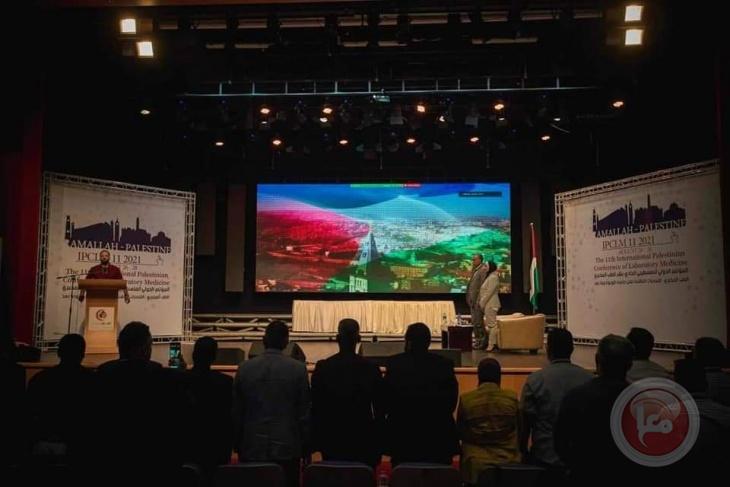 نقابة الطب المخبري في فلسطين تعقد مؤتمرها  الدولي الحادي عشر