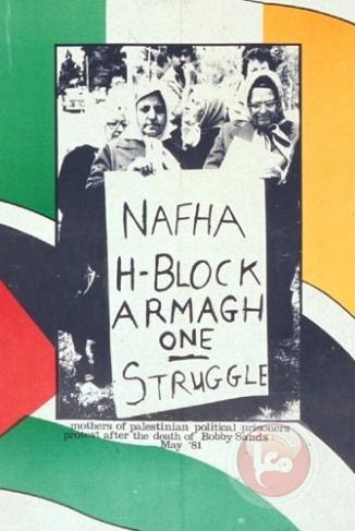 """""""النضال المشترك"""".. كتاب يروي قصص """"أسرى"""" فلسطينيين وإيرلنديين"""
