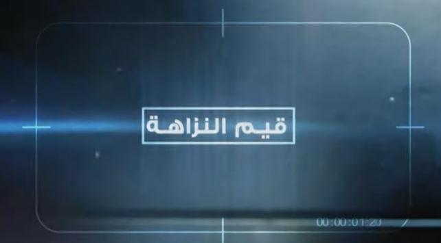 ستوديو السابعة- شفافية ونزاهة إجراءات توزيع المنحة القطرية