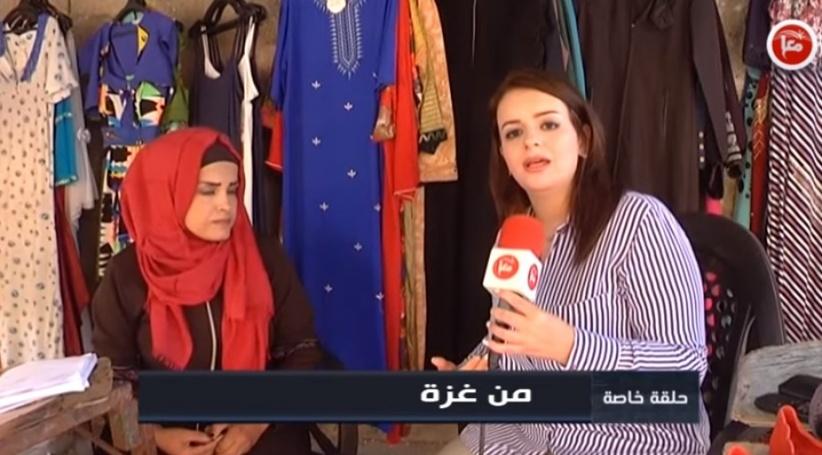 نساء في غزة يتخذن من نواصي الطرق سبيلا لإعالة أسرهن