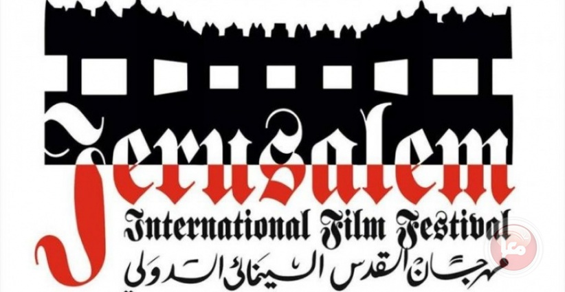 مهرجان القدس السينمائي الدولي يهدي دورته السادسة لروح الكاتب والمخرج الراحل نصري حجاج