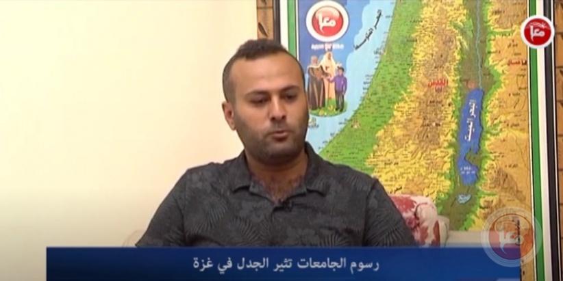 رسوم الجامعات تثير الجدل في غزة