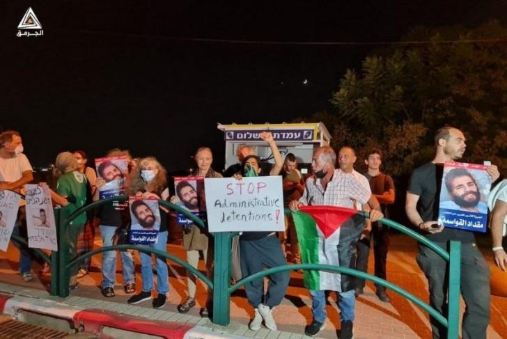 """وقفة دعم وإسناد للأسير مقداد القواسمة أمام مستشفى """"كابلان"""" بأراضي الـ48"""