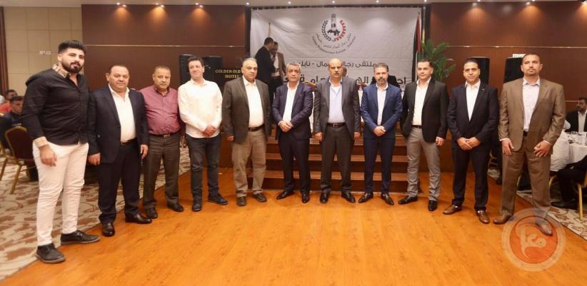 ملتقى رجال أعمال نابلس يختار 11 عضوا لمجلس الإدارة بالتزكية
