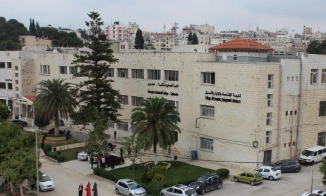 """""""نقابات العاملين"""": تعليق جزئي للدوام في جامعة خضوري وكلية الأمة غدا الخميس"""