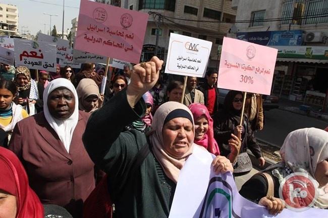 غزة-حلقة نقاش حول المراة والمشاركة السياسية