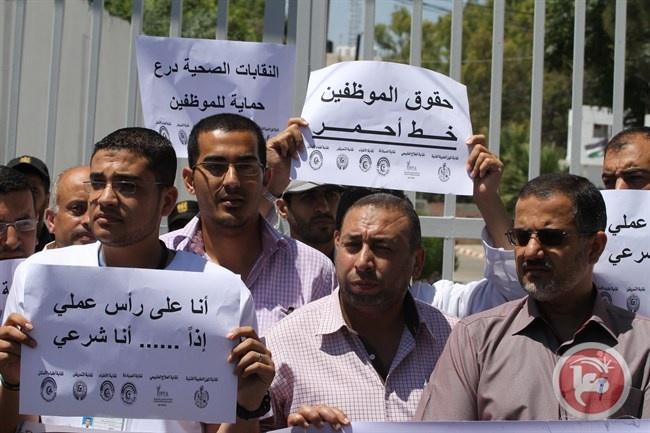 100 منظمة أهلية تطالب الرئيس صرف رواتب موظفي غزة