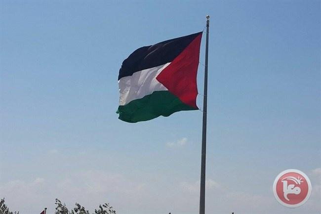 """قلق في اسرائيل- الادارة الامريكية ترفع تصنيف السلطة الى """"دولة"""""""