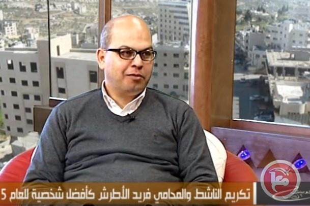 المحامي الأطرش يبدأ اضرابا مفتوحا عن الطعام داخل سجون الاحتلال