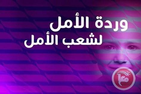مركز خالد الحسن لعلاج السرطان.. صرح وطني بامتياز