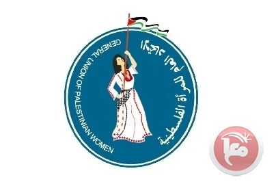بيوم التضامن- الاتحاد العام للمرأة يطالب بتوفير الحماية الدولية للشعب الفلسطيني