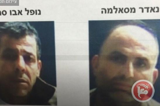 اسرائيل تكشف شبكة لتهريب مواد ذات استخدام مزدوج لغزة