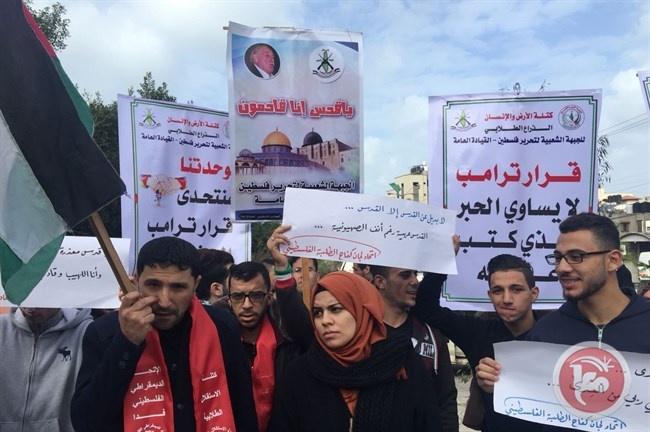 """الإضراب يشلّ مؤسسات """"الأونروا"""" بغزة"""