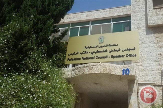 الوطني: اصدار قائمة الشركات رد على داعمي وحُماة الاحتلال
